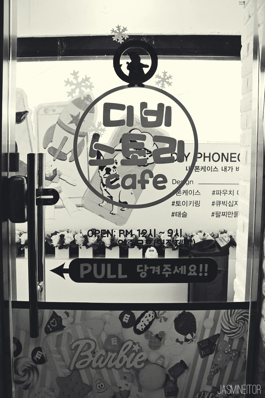 DBStory Decoden Cafe @ Hongdae – Jasmineitor & Korea